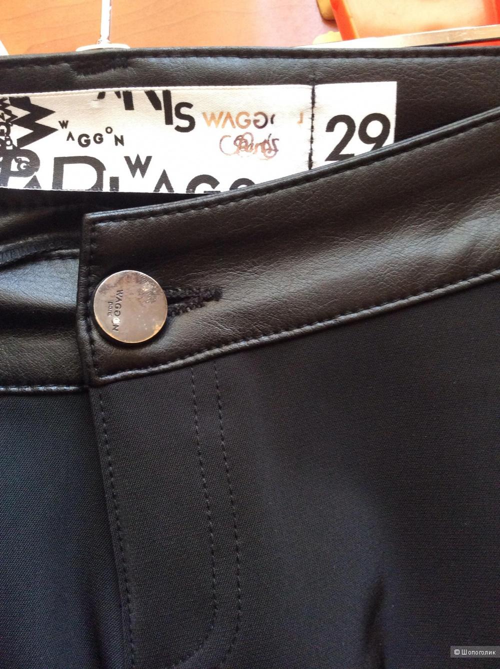 Брюки черные французской марки WAGGON размер 29