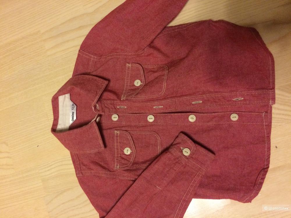 Рубашка Gloria Jeans на мальчика