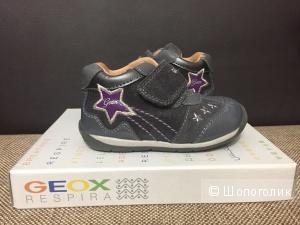 Кроссовки GEOX для малыша . Размер 21