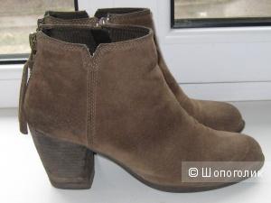 Осенние ботинки, Vagabond