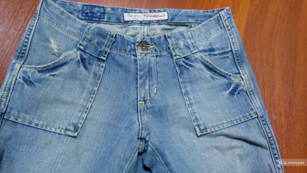 Джинсы peep jeans London модель Piccadilly 27/34