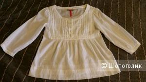 Блуза летняя Apriori 32 нем - 42 русс