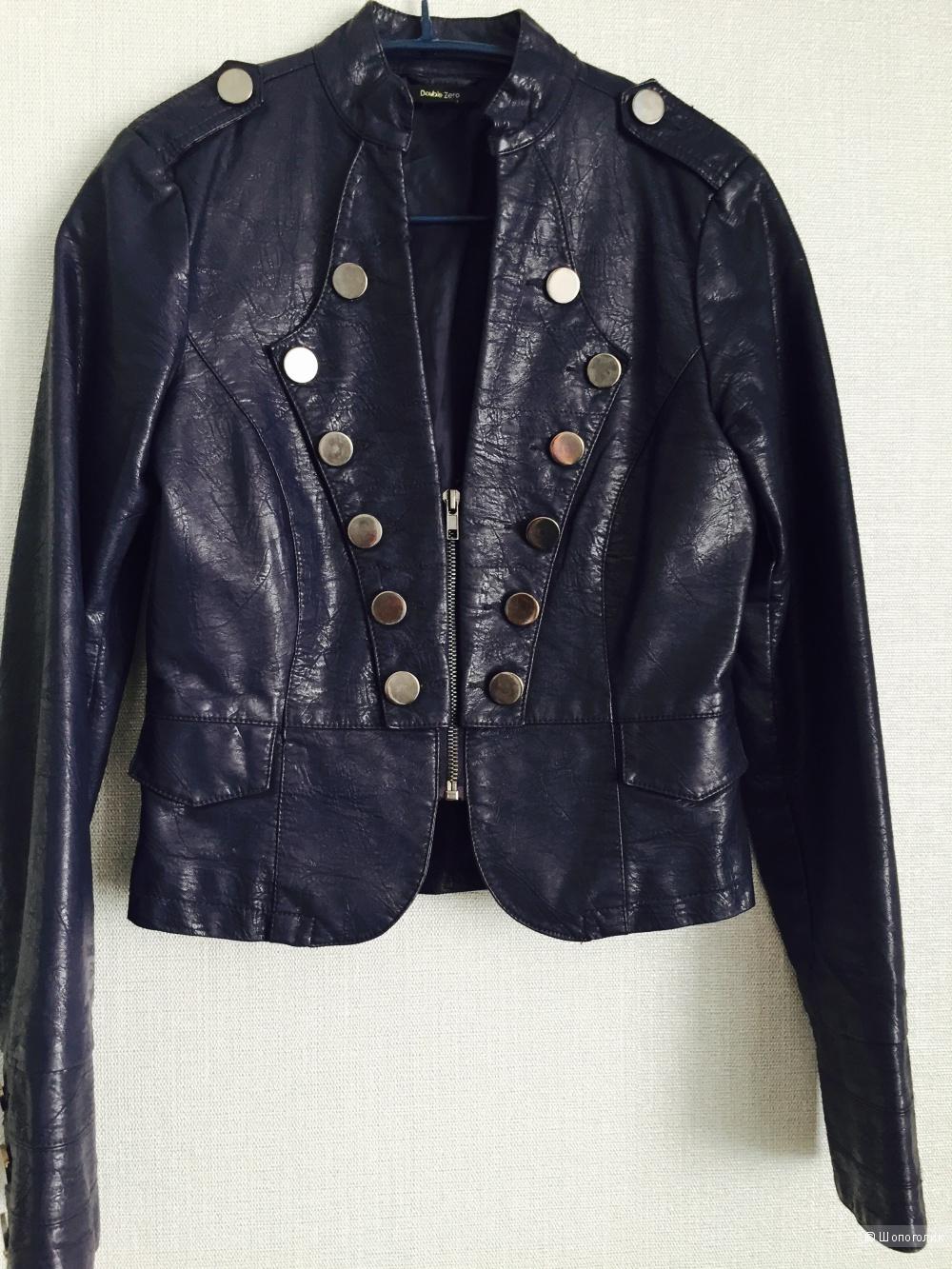 Стильная куртка сине-фиолетового цвета