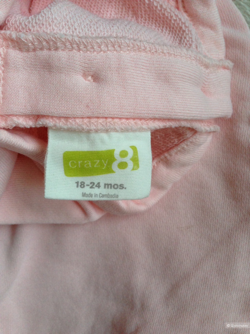 Новое платье-туника Crazy8 из США 18-24м