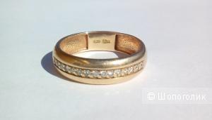 Золотое кольцо 585 пробы с 15ю бриллиантами
