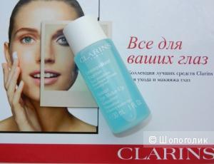 Средство для снятия макияжа с глаз Clarins Démaquillant Express Yeux