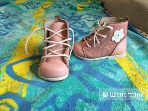 Ботинки для девочки 19 размер