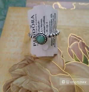 Кольцо талисман Pandora хризопраз