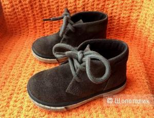 Шикарные замшевые ботинки Docksteps 21 размер