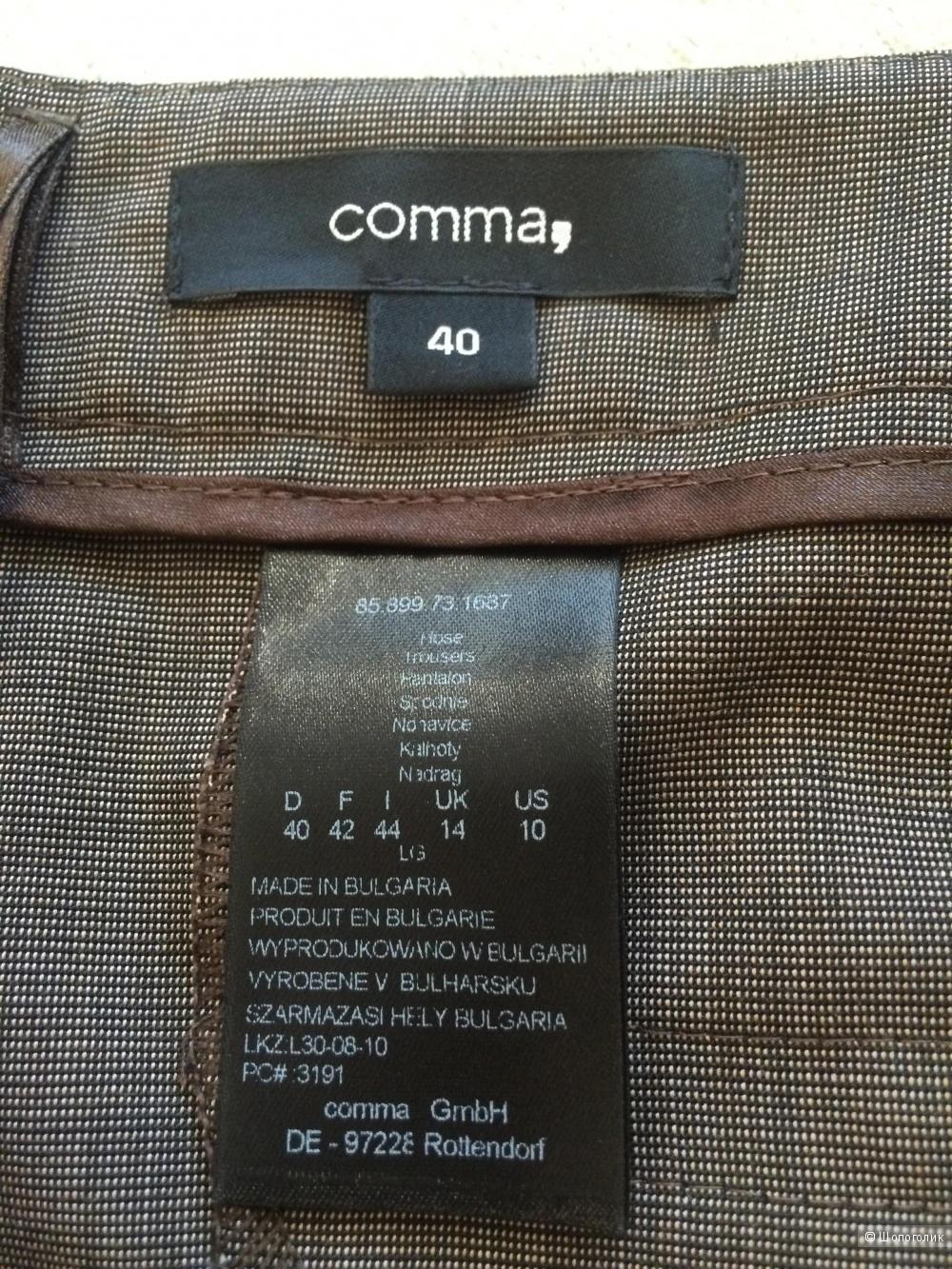 Брюки Comma 46-48 размер