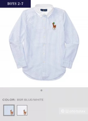 Рубашка для мальчика Ralph Lauren 7 лет