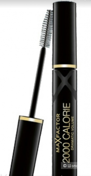 Maxfactor 2000 Calirie Dramatic Volume, новая тушь