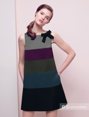 Платье колор-блок Paule Ka 44 размер.