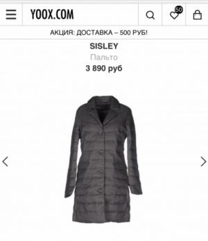 Пальто Sisley UK10