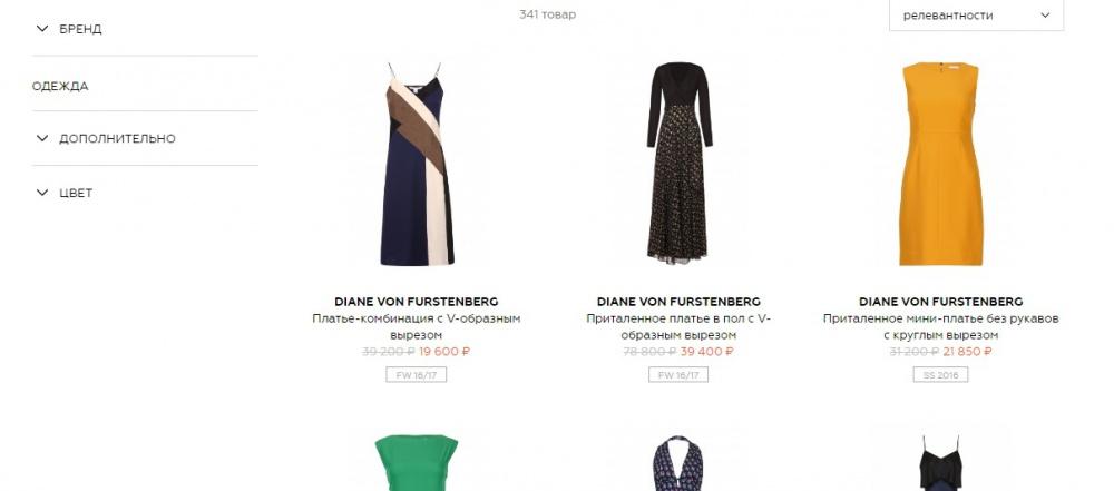 Diane von Furstenberg красивое платье василькового цвета р.46 Новое.Оригинал