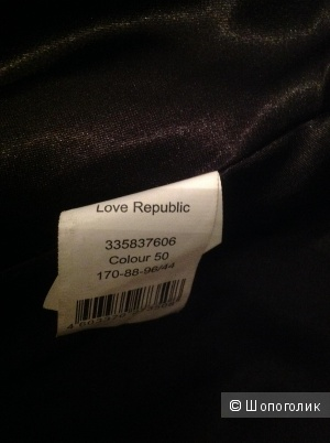 Пиджак love repablik, размер S