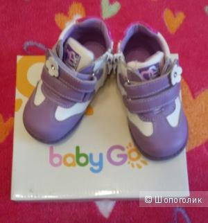 Ботинки baby Go,  для девочки, р.22