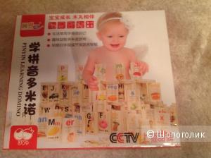 Игра Домино развивающее для изучения китайского и английского 3( +)