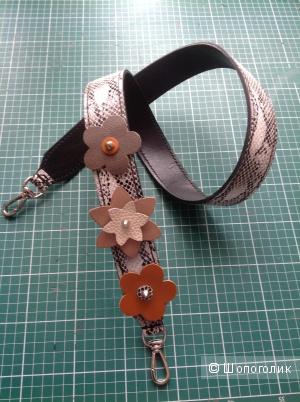 Декоративный сменный ремень для сумки, кожа.