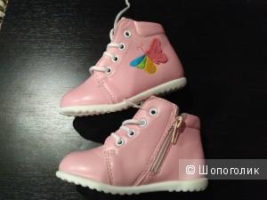 Детские ботинки деми 22 размер