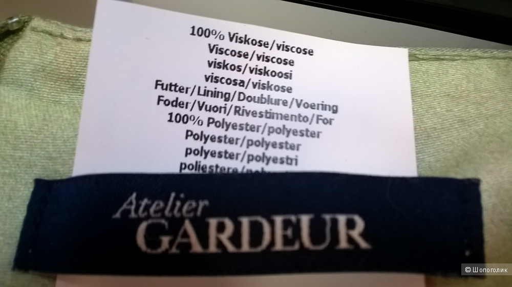 Юбка длинная Gardeur usa 6, 42- 44 размер