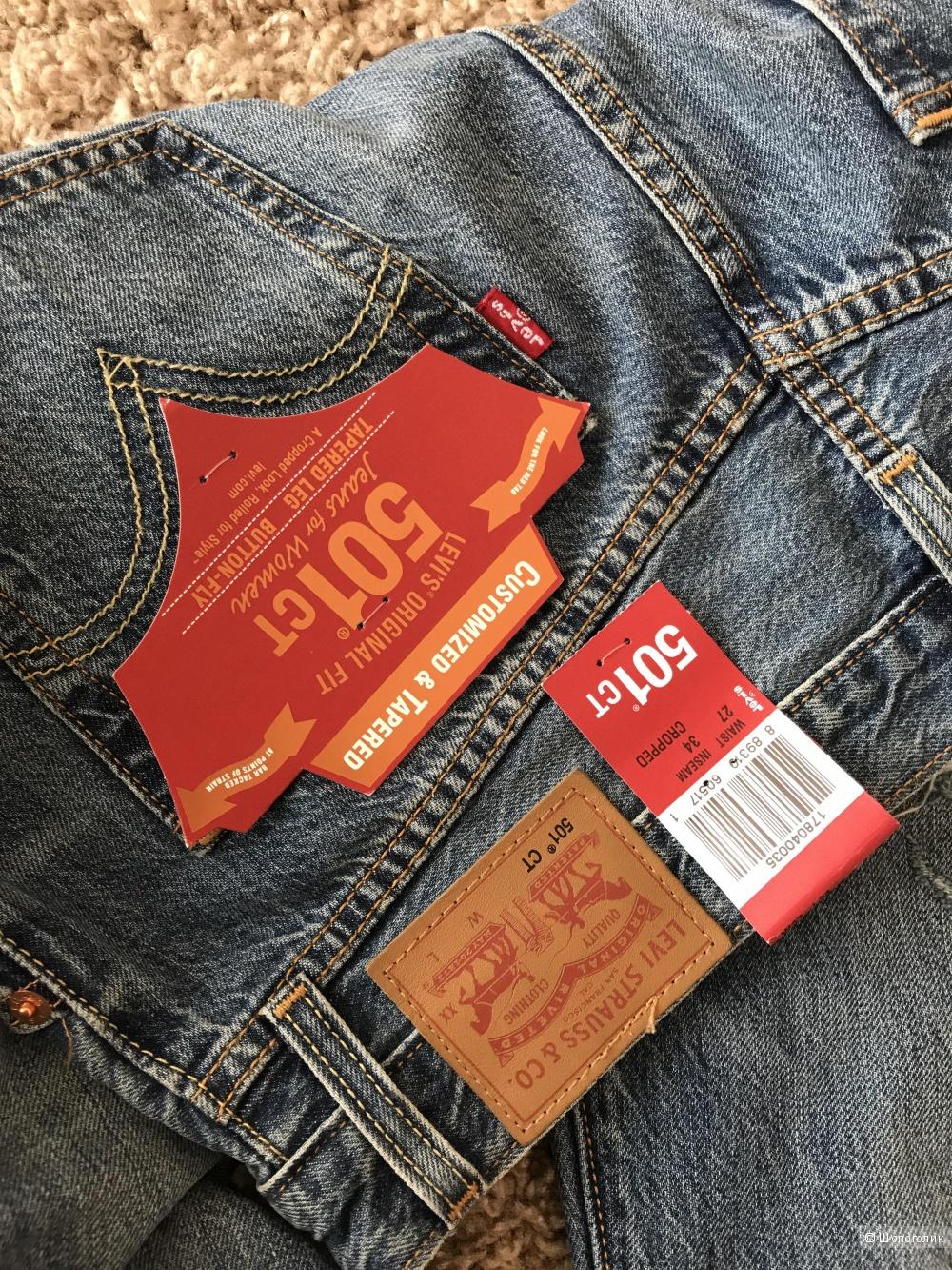 Чудесные джинсы Levies 44-46
