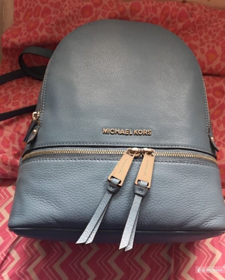 Michael Kors Rhea zip dark blue