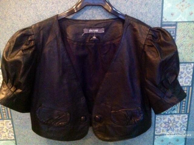 Кожаная куртка-болеро CULTUR,XL
