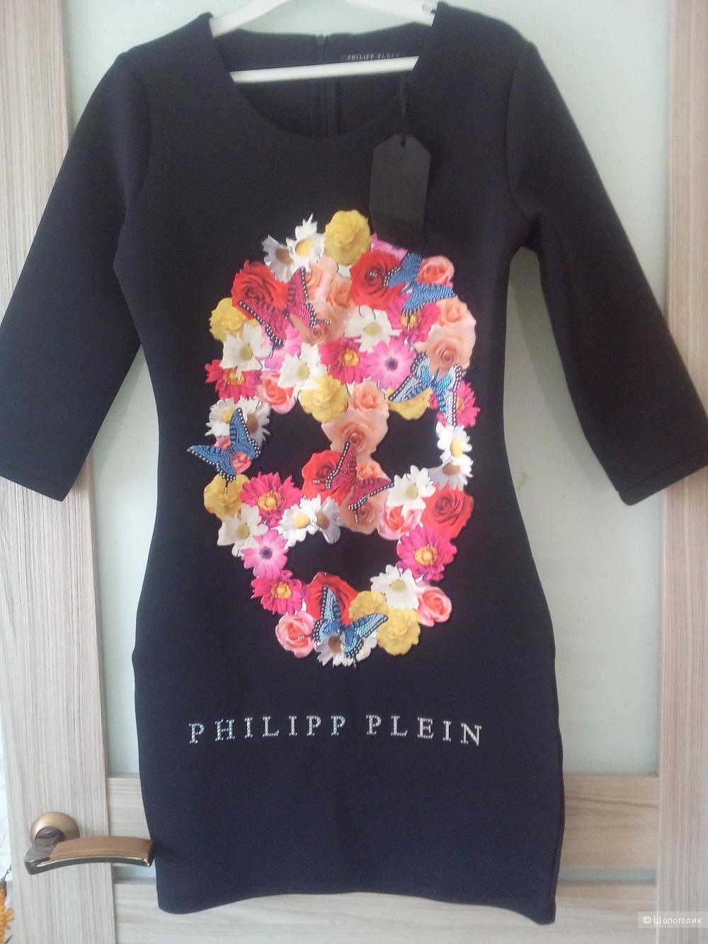 Платье Philipp Plein, размер M