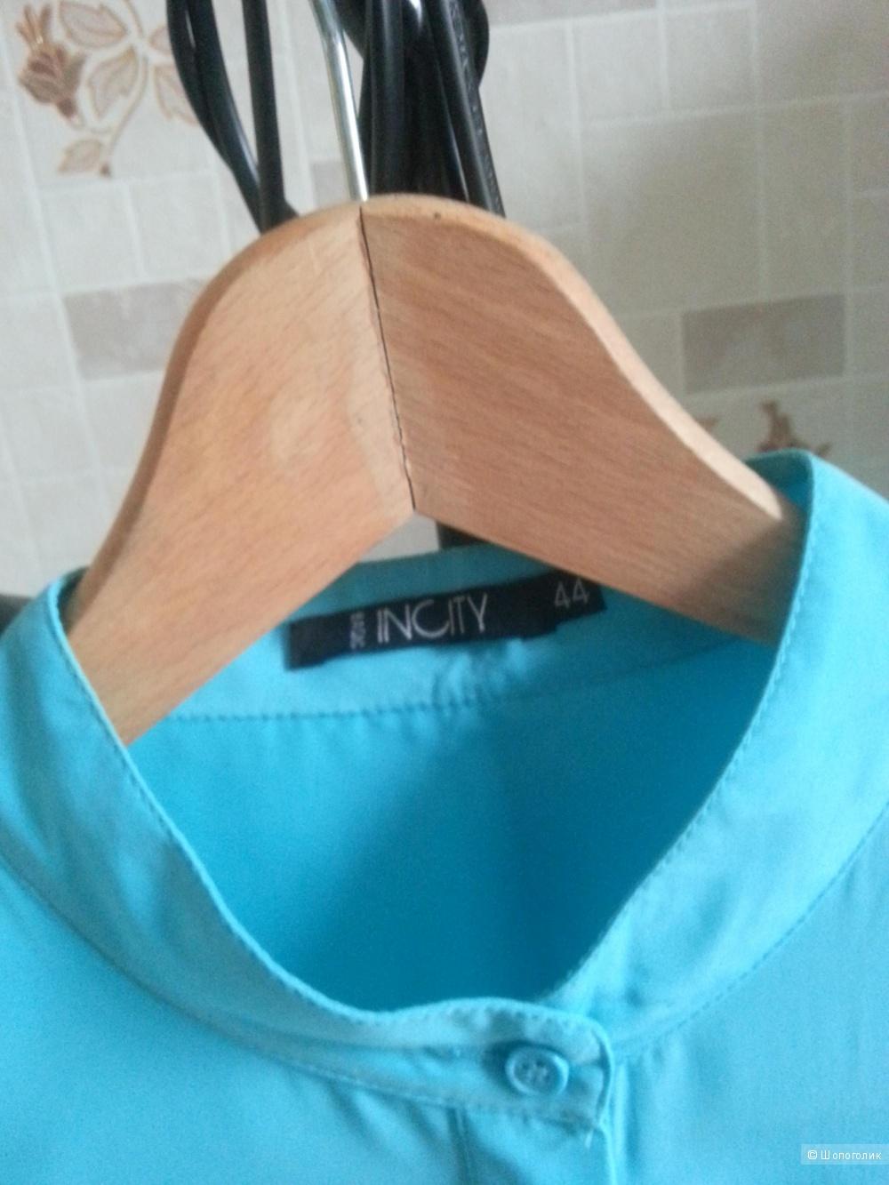 Блузка Incity голубого цвета 44 размер