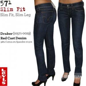 Levis 571 slim fit женские 30/34