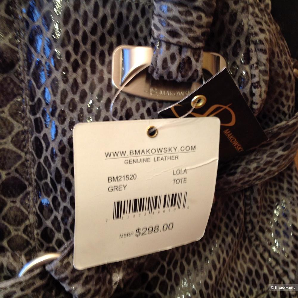 Сумка американского бренда  B.  Makowsky, из натуральной кожи высокого качества