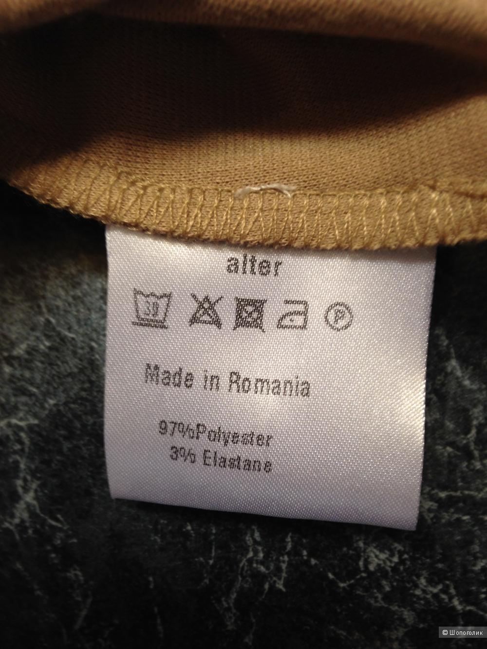 Трикотажное боди без рукавов с вырезом капелькой Alter, размер 44-46