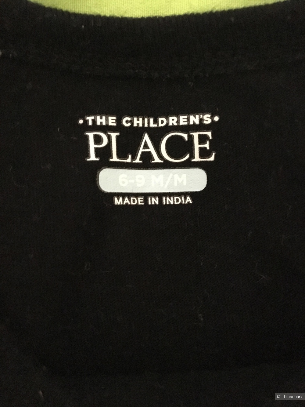 Боди The Children's place 6-9 мес