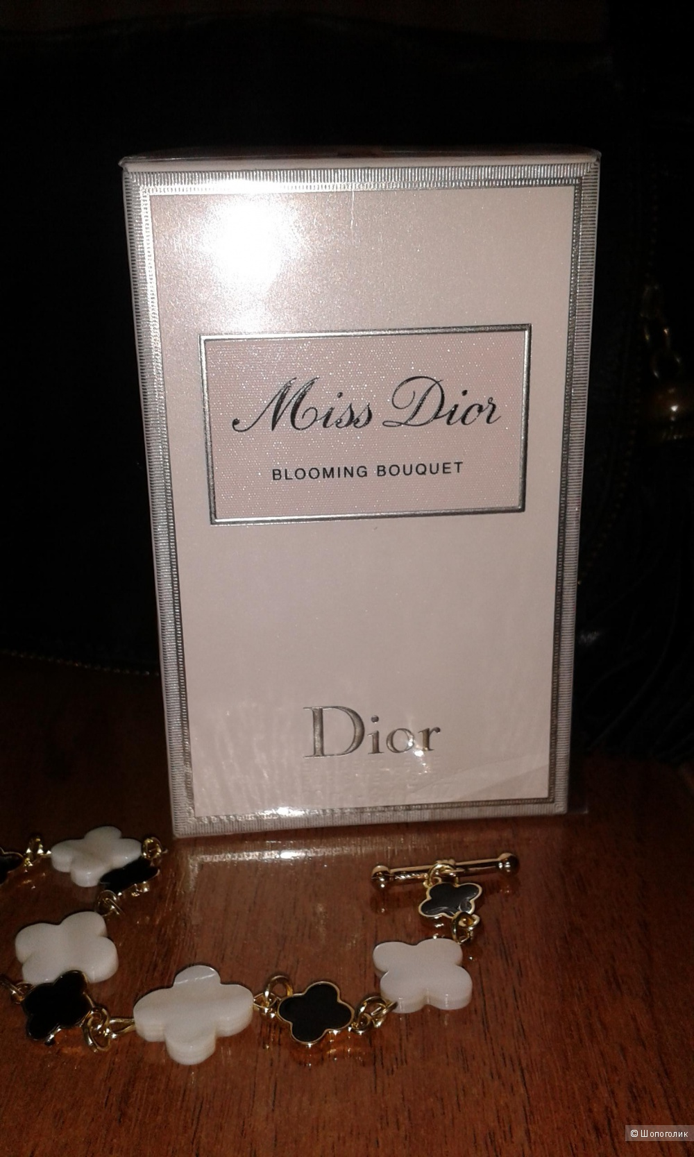Cristian Dior Miss Dior Blooming bouquet 100 ml