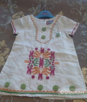 Платье детское Испания новое