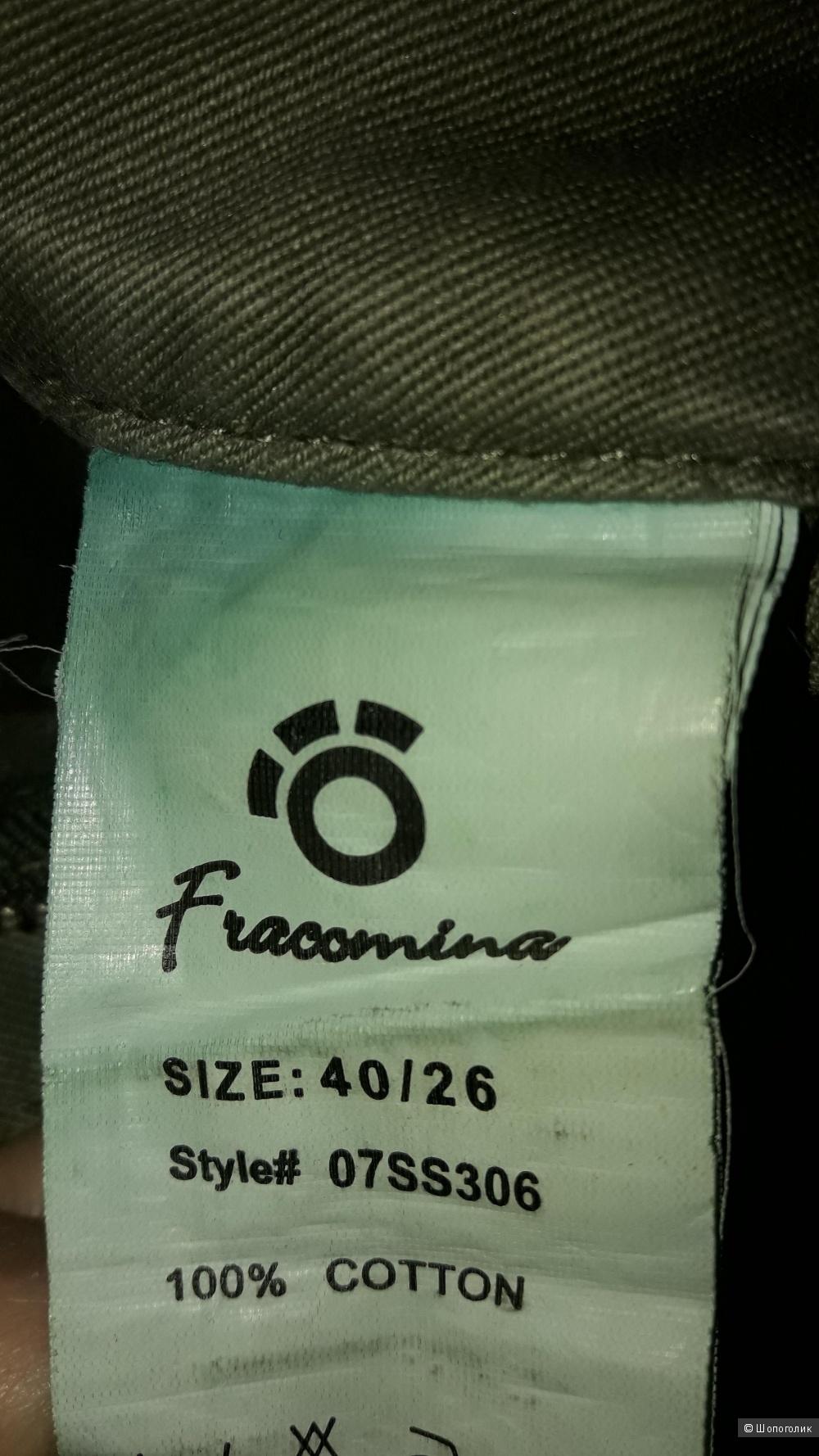 Джинсовая юбка Fragomina размер 42.