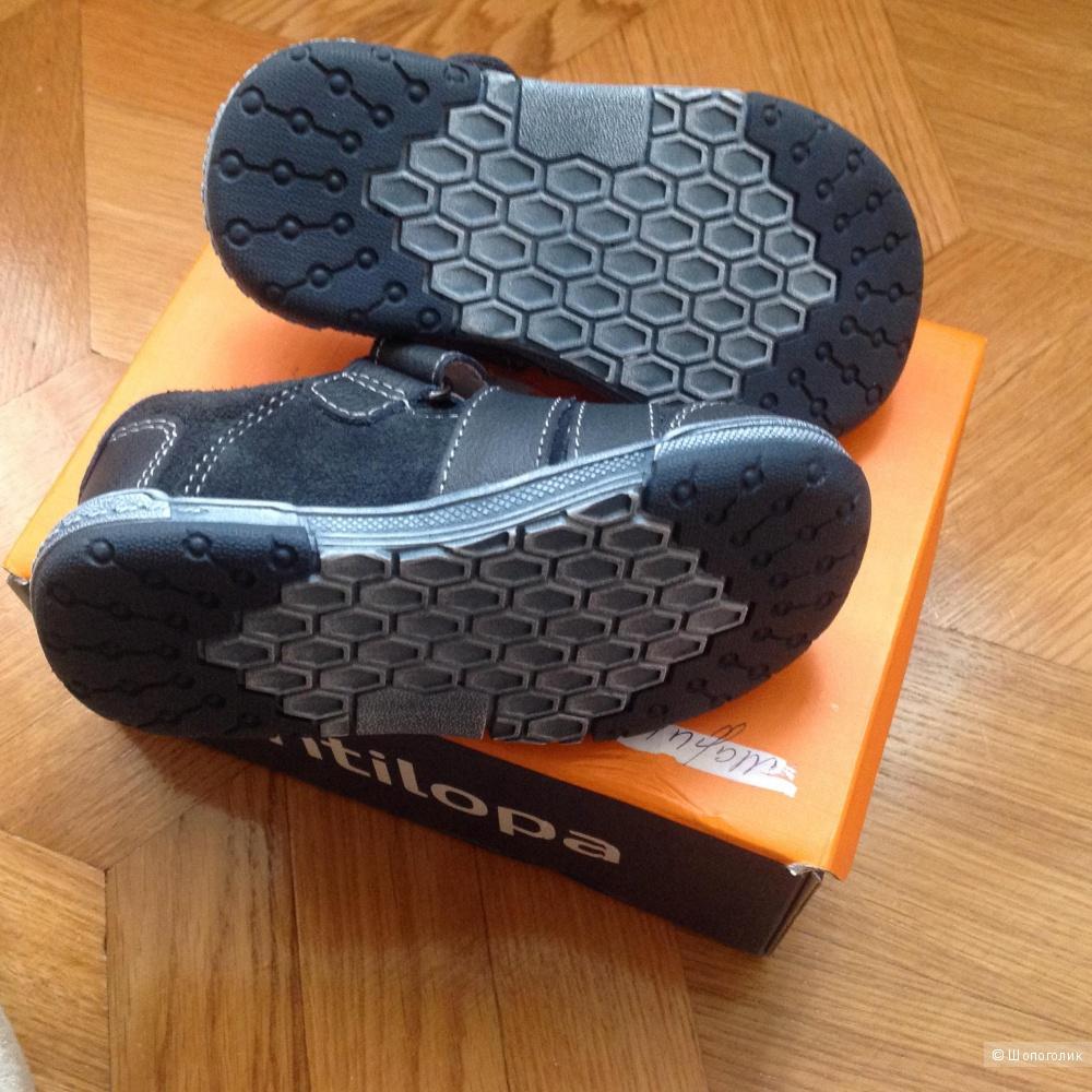 Новые туфли на мальчика Antilopa, 22 размер.