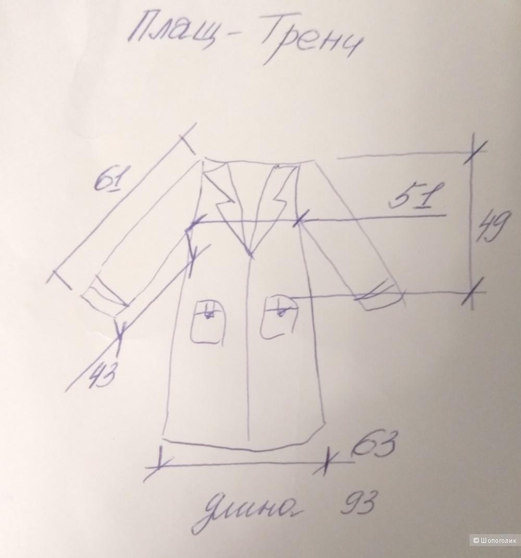 Стильный плащ-тренч, бренд «Del Monte», р-р 46