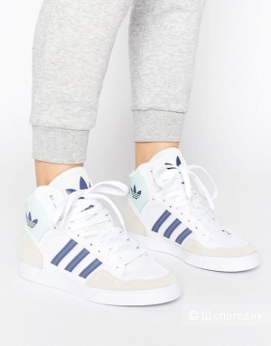 ADIDAS Extaball Trainers