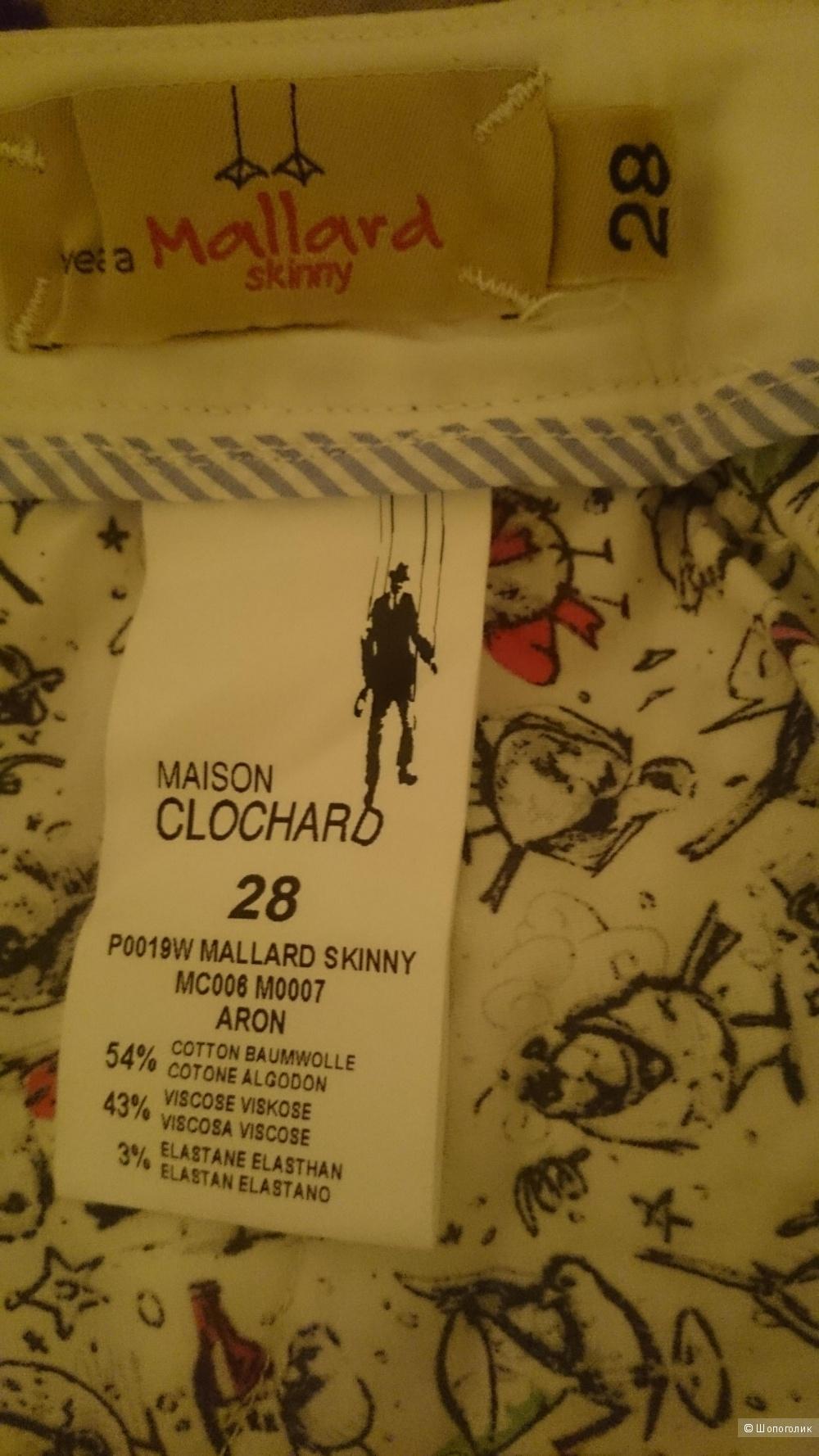 MAISON CLOCHARD Зауженные брюки, р-р 28