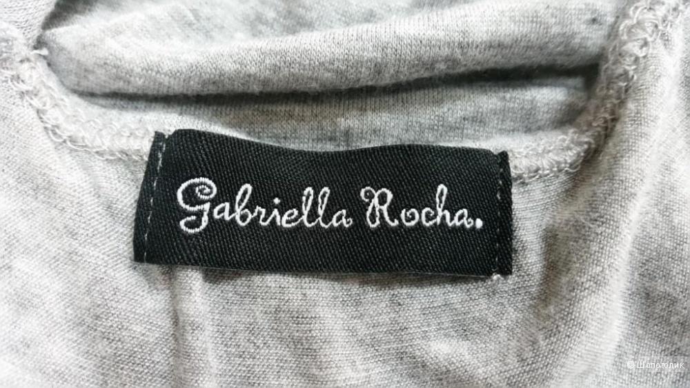 Сарафан трикотажный Gabriela Rocha S на 40-42 р-р