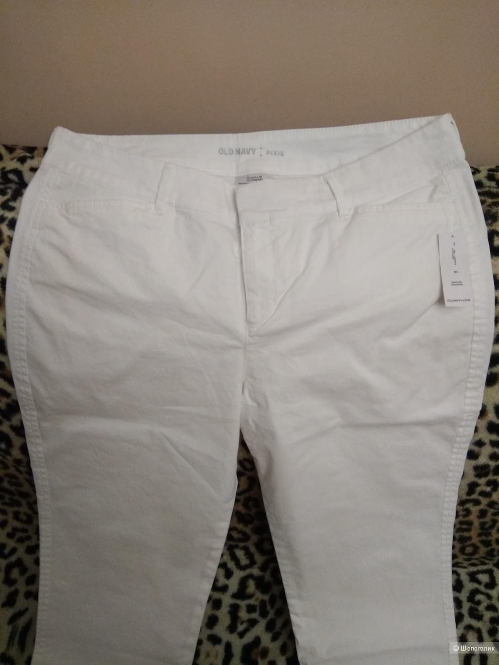 Белые брюки чинос