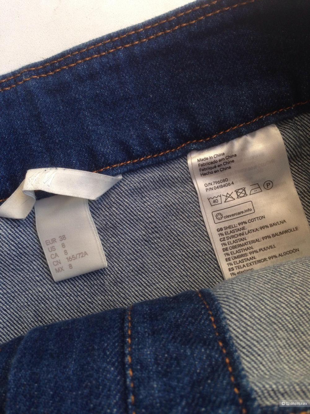 Юбка H&M, новая, размер EVR 38 (S)