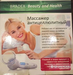 Антицеллюлитный массажёр Bradex новый