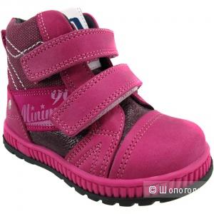 Minimen ботиночки на девочку 21 размер как новые