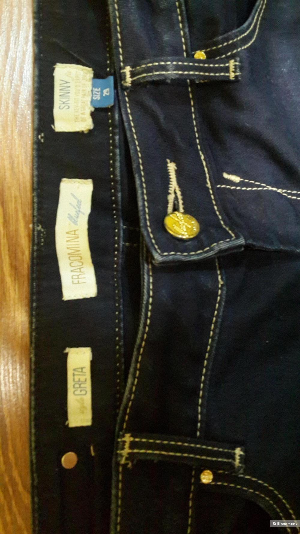 Итальянские брендовые синие джинсы FRACOMINA 29 размер ОБ 100-104 см