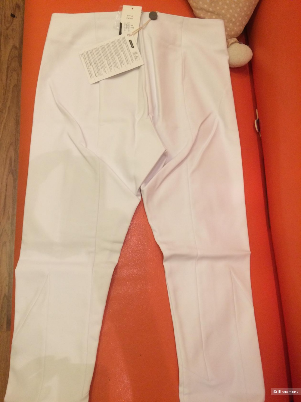 Новые белые брюки FRENCH CONNECTION 46 р-р