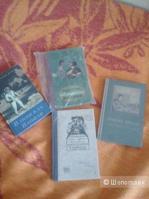 Книга-блокнот,оригинальный подарок себе и нетолько