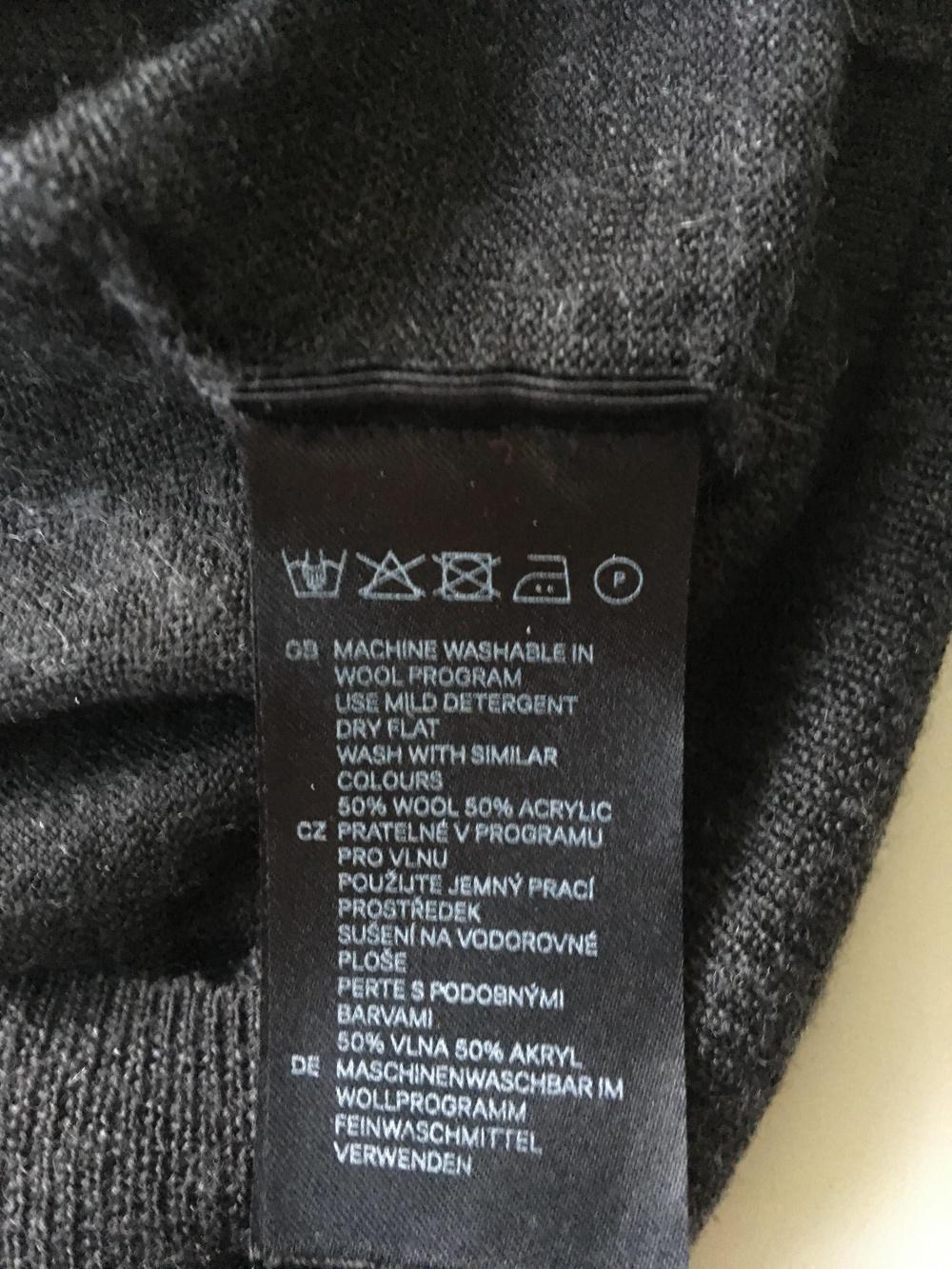 Кардиган H&M, размер 44